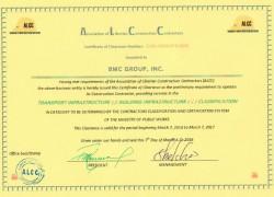 ALCC Certificate